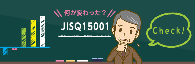 iso-pro-course_07