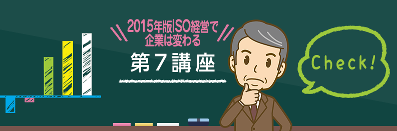 iso-pro-course_52-1